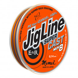 Плетеный шнур JigLine Super Cast 100 м