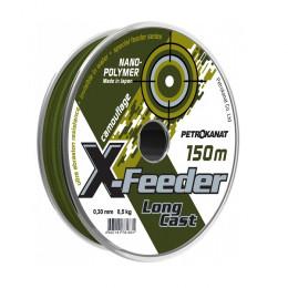 Леска X-Feeder 150 м