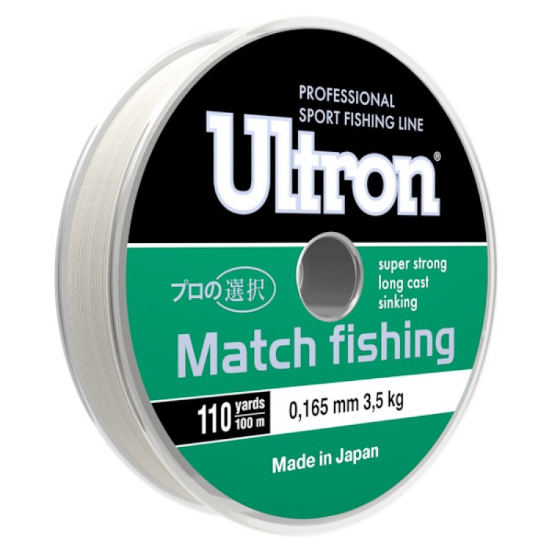 Леска Ultron Match Fishing, 100 м