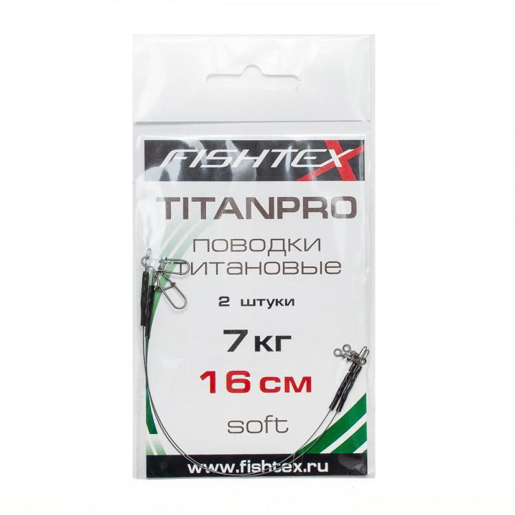 Поводки Fishtex TitanPro