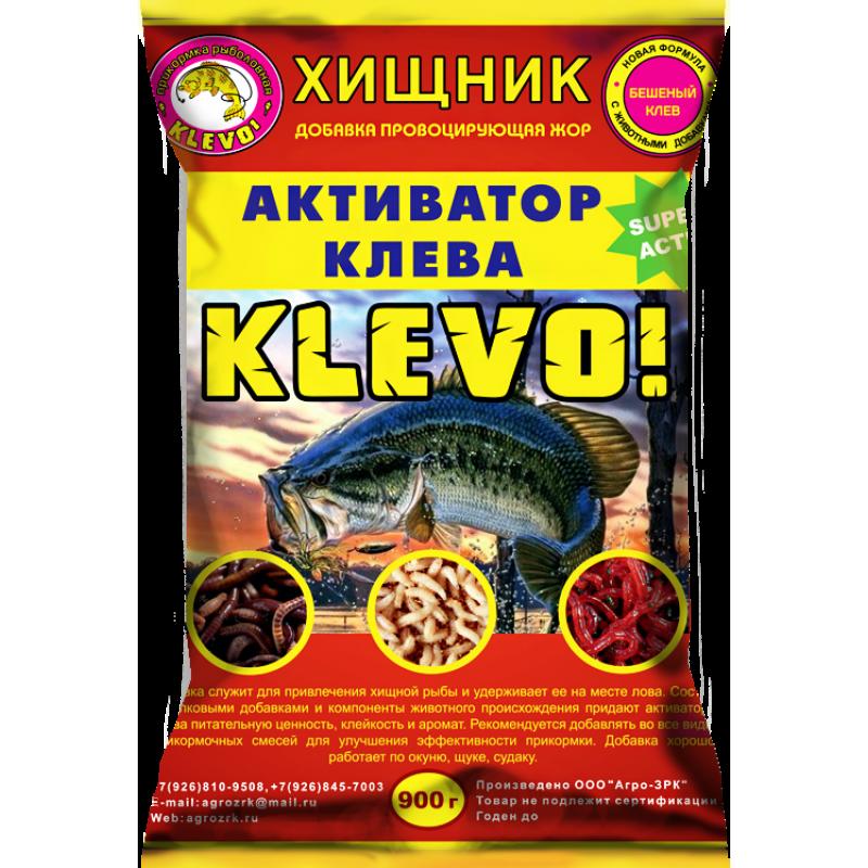 Активатор клева «ХИЩНИК» Щука-Судак (красный)