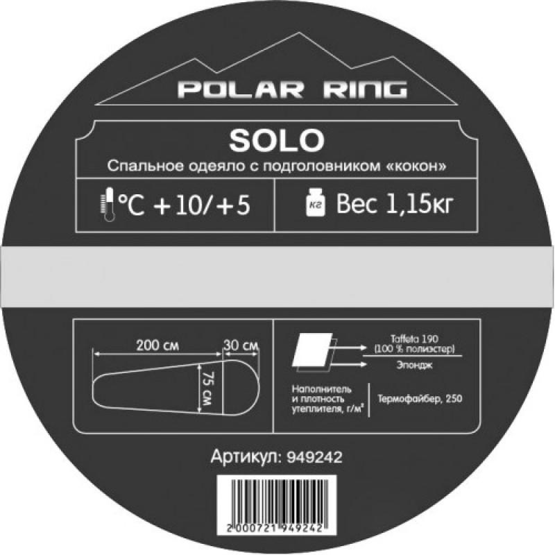 Спальный мешок SOLO (кокон)